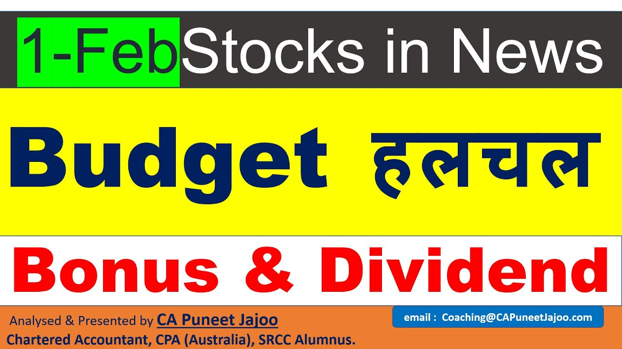 Download Budget 2021 | Stocks To Buy Budget 2021 | Stocks in News Today on Budget 2021 | Best Shares Budget