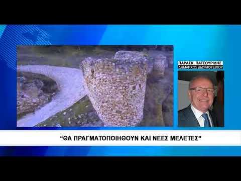 """""""Έρχεται"""" σημαντικό έργο ύδρευσης στο Δήμο Διδυμότειχου"""