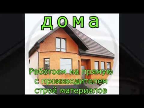 Строительство домов и бань во Владимире