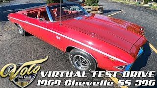 1969 Chevrolet Chevelle SS 396 Virtual Test Drive at Volo Auto Museum (V18615)