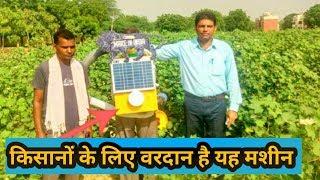 यह 2000 की मशीन करती है बीज बुवाई, खाद डालने और दवाई छिड़काव के काम   राजस्थान के इस कृषि
