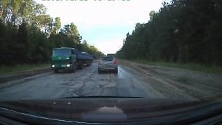 Ремонт дороги на киевском шоссе - вестник апокалипсиса.13