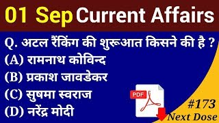 Next Dose #173 | 1 September 2018 Current Affairs | Daily Current Affairs | Current Affairs In Hindi