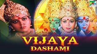 Navratri Special   Vijaya Dashami New Released Hindi Dubbed Movie 2019   Sai Kumar, Prema, Soundarya