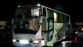 夜行高速バス乗車レポート 西鉄バス はかた号 博多発新宿行 個室型プレミアムシート 2014年12月