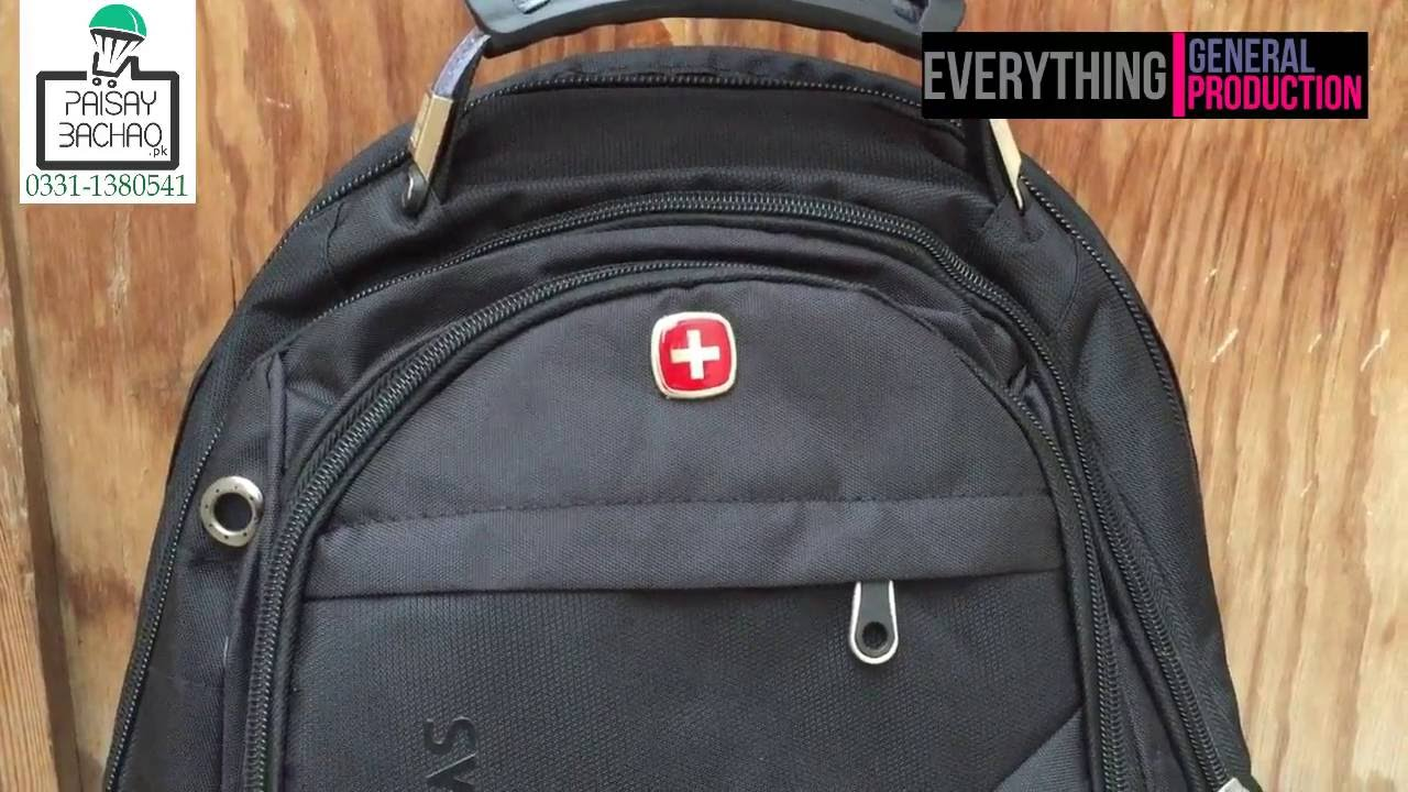 Swiss Gear Backpack Review | PaisayBachao.pk | HD - YouTube