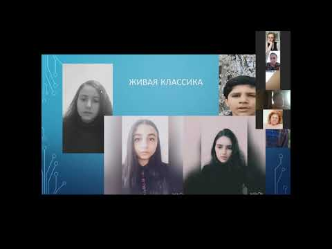 Круглый стол в рамках программы «Школа современного учителя Армении»
