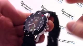 Часы Спецназ кварцевые С2130274-08 - Видео обзор от PresidentWatches.Ru