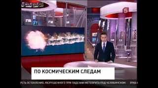 Пострадавшие от взрыва метеорита(Таковы официальные данные челябинского Минздрава. Сегодня спецбортом МЧС в Подмосковье была доставлена..., 2013-02-17T00:05:18.000Z)