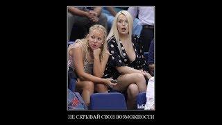 демотиваторы россия, демотиваторы, демотиваторы про, демотиваторы смешные