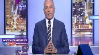 أحمد موسى يقدم العزاء للإعلامية إيمان الحصري في وفاة والدها.. فيديو