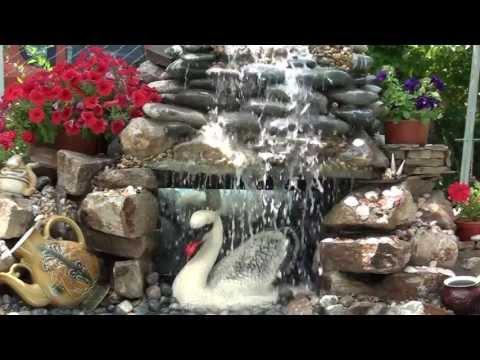 Альпийская горка, звук водопада смотреть онлайн