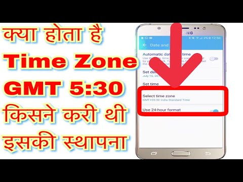 How to set gmt time zone