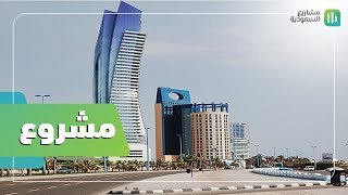مشاريع السعودية (33) برج الجوهرة