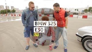 видео BMW 3 (E30) | Кузов | БМВ 3