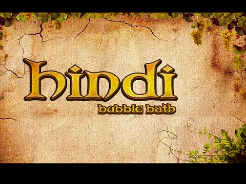 Hindi Learning Game: Hindi Bubble Bath For IPhone, IPad, And Android