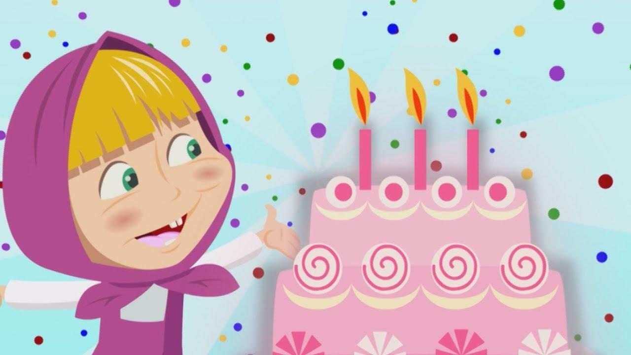 Preferenza TANTI AUGURI A TE - Buon Compleanno Masha e Orso Compilation da  HT84