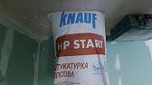 Шпаклевка кнауф-унифлот на гипсовой основе, высокопрочная, 5 кг купить по цене рублей в интернет-магазине оби с доставкой. Категория.