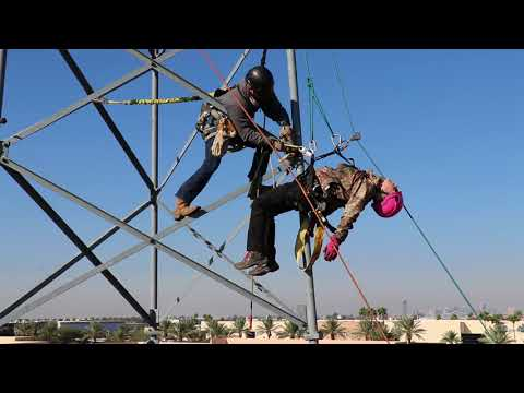 How To Rescue -Cell Tower Training- Authorized Climber, Competent Climber
