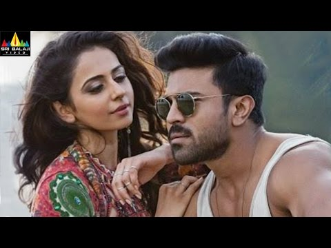 Dhruva Trailer | Telugu Latest Trailers...