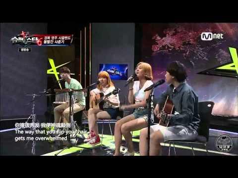 (+) Mnet [슈퍼스타K6] 볼빨간 사춘기 - Payphone (Maroon 5)