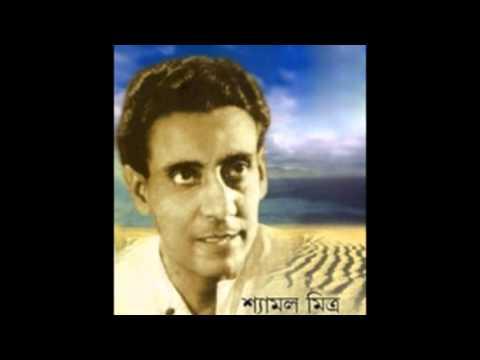 Ami Cheye Cheye Dekhi Saradin......l Mitra
