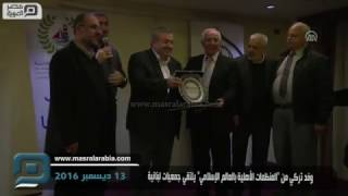 مصر العربية | وفد تركي من