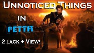 Petta Movie Hidden Details   Explained In Tamil   Fun Echo