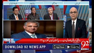 Breaking Views with Malick   Overview of corruption in Pakistan   9 Dec 2018   92NewsHDUK