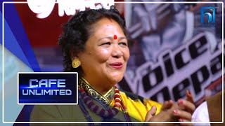 || वरिष्ठ गायिका डेजी वराइली द भ्वाइस अफ नेपाल सिजन २ मा ||