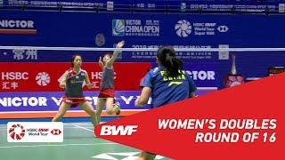 Download Video R16 | WD | FUKUSHIMA/HIROTA (JPN) [1] vs DONG/FENG (CHN) | BWF 2018 MP3 3GP MP4