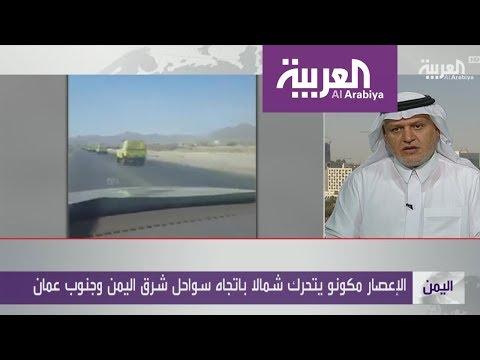 مركز الملك سلمان يجهز خطة إغاثة لسقطرى  - نشر قبل 18 ساعة