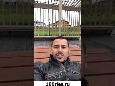 Сергей Пынзарь Показывает Как Строит Дом 03 июля 2019
