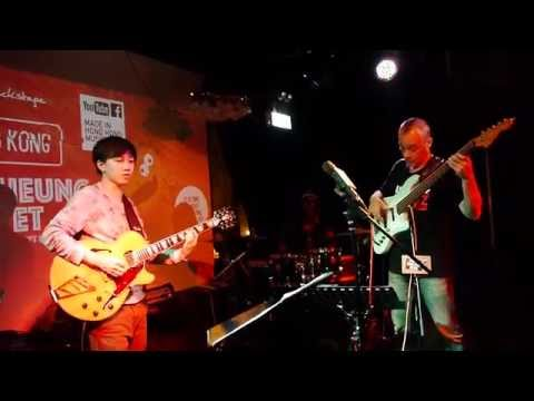 Teriver Cheung Quartet - Bayinnah (Lionel Loueke Cover) // Made in HK Music at Backstage Mp3
