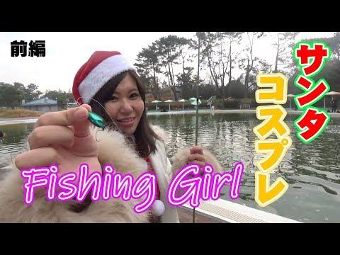 彼女と管釣りを始めてみた前編関西YOSHIKIMT