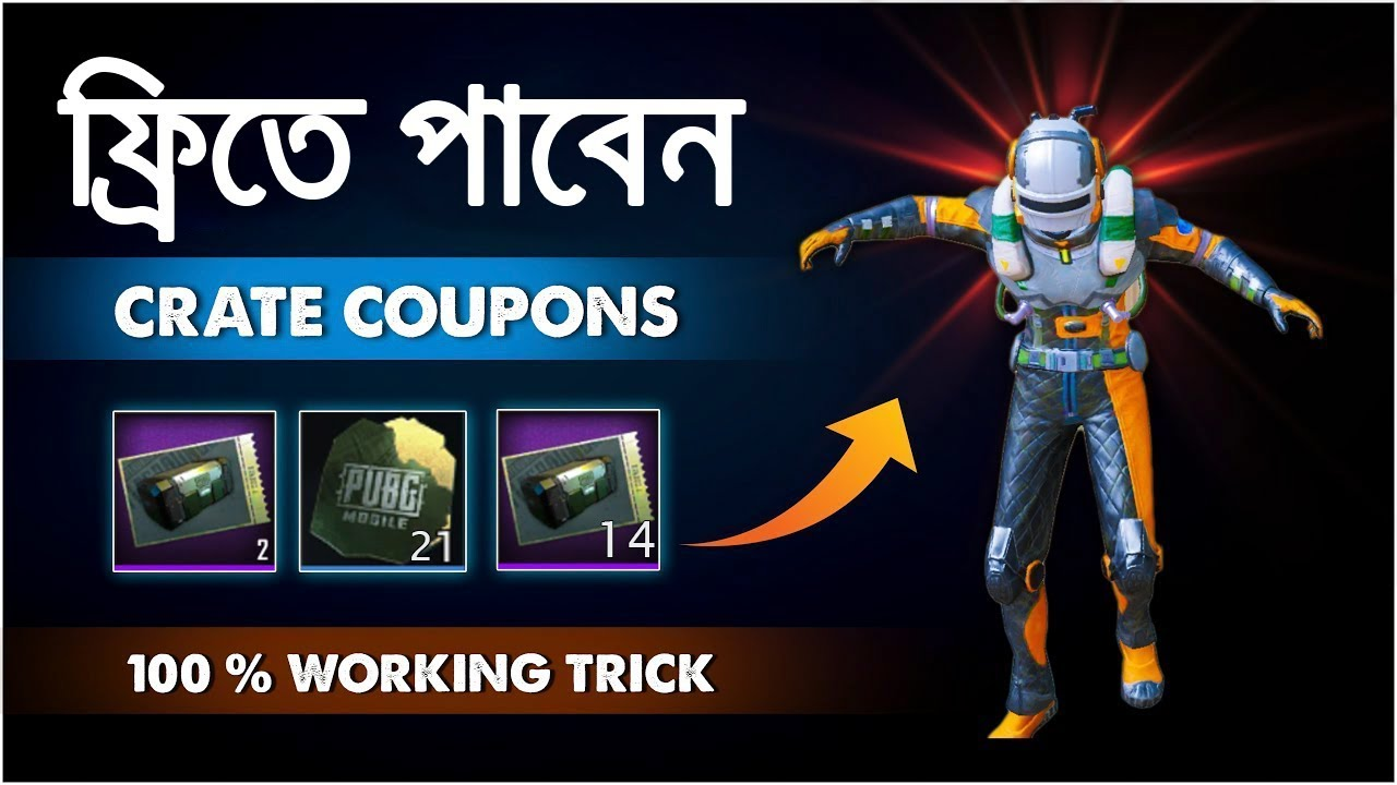 Get 21 Premium Crate Coupons & 14 Supply Crates Free In PUBG Mobile | New  VPN Trick in Bangla