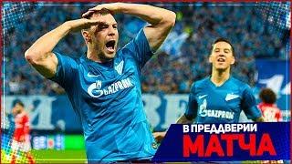 зЕНИТ - ЦСКА  02.11.2019  15Й ТУР РПЛ  PES 2020