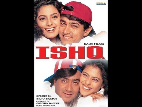 ISHQ - 1997