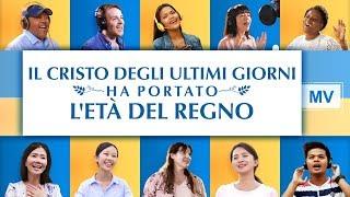 """Cantico evangelico 2019 - """"Il Cristo degli ultimi giorni ha portato l'Età del Regno"""" (MV)"""