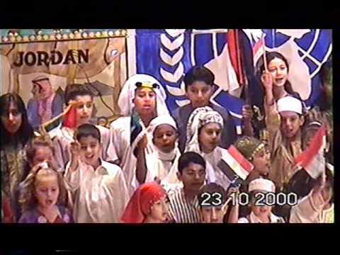 UN Day Baghdad International School (BIS) 2000 1/3