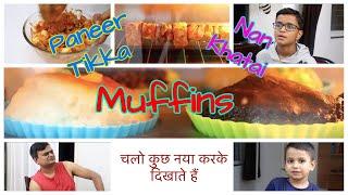 Muffins Cake || Nan-Khatai || Paneer Tikka - OTG (OVEN) - BEST OTG by AGARO