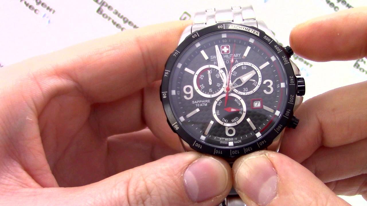 Часы Swiss Military Hanowa 06-5251.33.001 Часы Elixa E099-L385