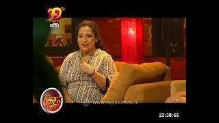 තාල භාෂණ | Thala Bhashana | 2021-03-06 | Rupavahini Thumbnail