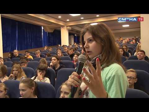 Творческая встреча с оператором постановщиком Романом Балуевым в ВДЦ «Смена»