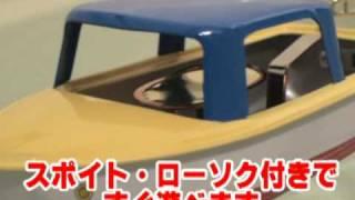 この賞品をクイズでゲットするには 「キャンペーン生活!」 http://pc.cam.jp へアクセス!