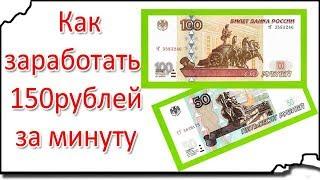 Hearthstone: Покупаем скин Медива за 150 рублей.