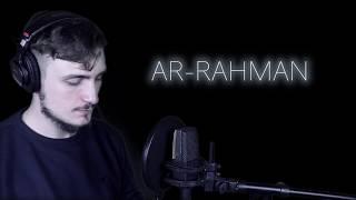 fatih seferagic surat rahman new 2018