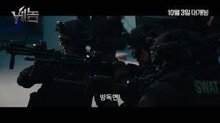 영화_ 베놈 무삭제액션 ✔