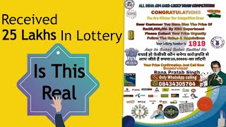 KBC what's app scam exposed  - 25 lakhs lucky Whats app Number How ???