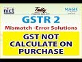 GSTR 2 - MISMATCH ERROR SOLUTIONS IN TALLY || GST NOT CALCULATE ON PURCHASE ENRTY || NICT COMPUTER